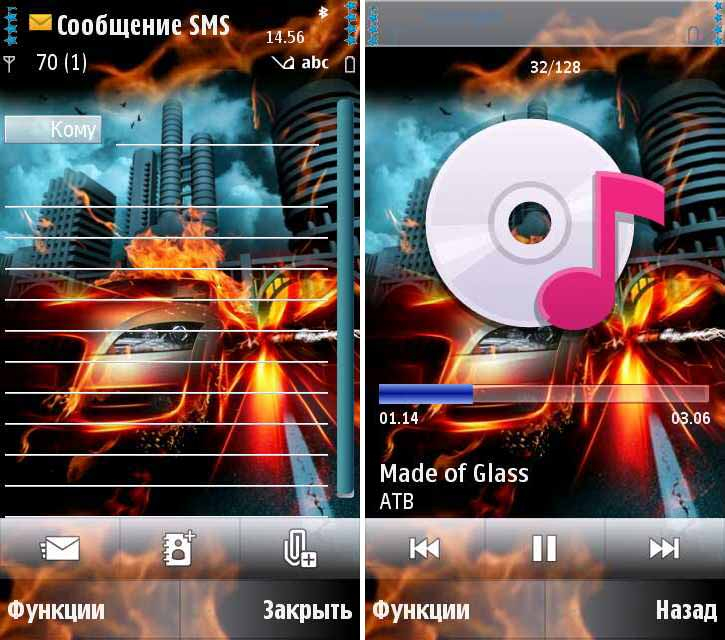 ���� Audi Abstract ��� Nokia 5530, N97, 5800, 5230, X6, C6